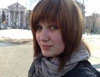 Надя Вилента, Барановичи