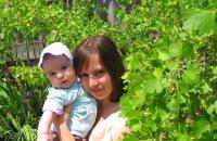 Татьяна Иванова, Рыбница