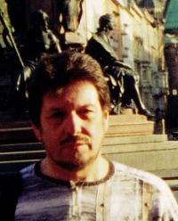Александр Лесин