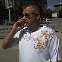 Дима Панчук