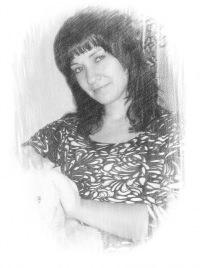 Светлана Сирякова, Никополь