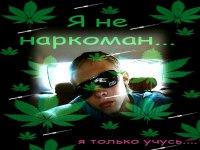 Денис Новосёлов