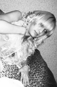 Ирина Вахрова