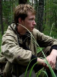 Александр Базилевич