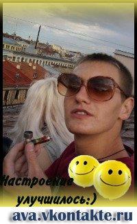 Денис Беляев