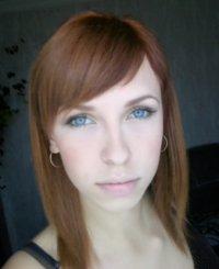 Екатерина Сорвина-Блощицына