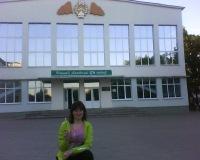 Яна Фролова,