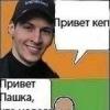 Alyonochka Lopukhina