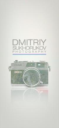 Dmitriy Sukhorukov