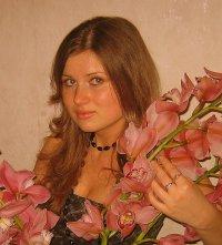 Ирина Мазурока, Jūrmala