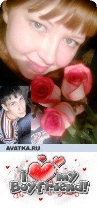 Светлана Мишкина