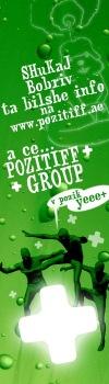 PozitiFF