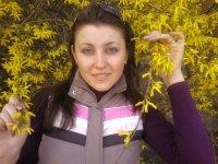 Катя Ковальчук