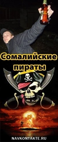 Юра Чупаков