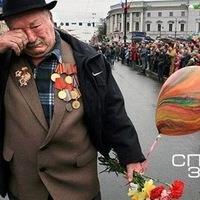 Руслан Мамедов