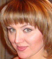 Виктория Гусакова