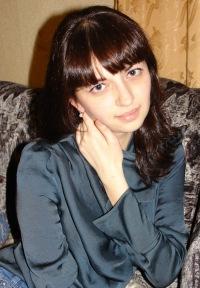 Дарья Мартынюк, Кемерово