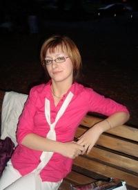 Maria Esse, Hannover