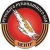 Русский Стиль - Система Спецназ