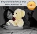 Елена Капица. Фото №2