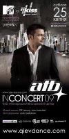 #Поїздка на ATB IN KIEV# (25.04.09)# Офіційний продаж квитків в Чернівцях#