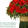 Стабилизированные цветы и подарки в Петербурге
