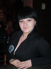 Карина Проскурнина