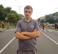 Вадим Собко