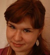 Марина Павлова, Ярославль
