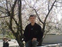 Sergiu Grosu, Дубоссары