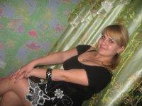 Катя Куприянова