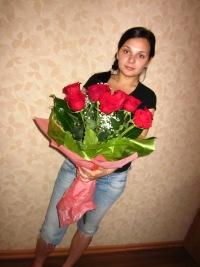 Машуля Беспалова, Златоуст