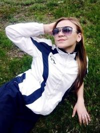 Yulia Pershukova,