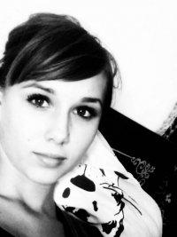 Катя Хомяченко
