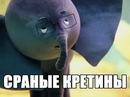 Андрей Борисов фото #39