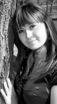 Алина Дмитренко
