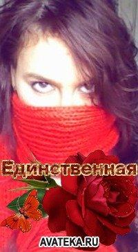 Катюня Данкова