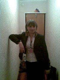 Валентина Деденва, Касан