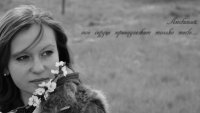 Наталья Девяткова, Запорожье