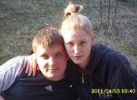 Ярик Хавін, 23 февраля 1988, Оршанка, id115041351