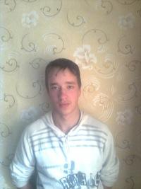 Иван Скрипченко, 30 ноября , Чита, id123528730