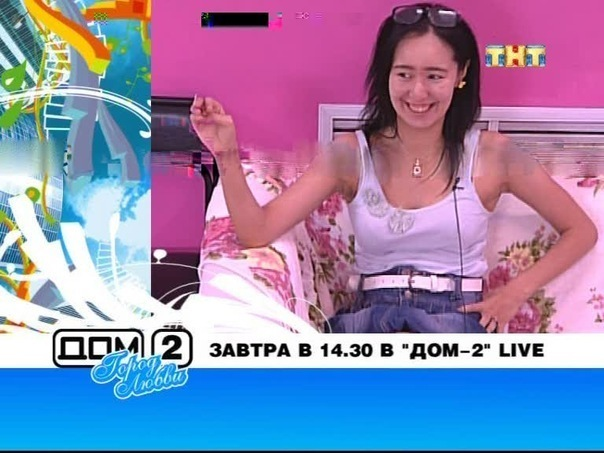 дом 2 01 03 2016 анонс производство