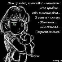 Lilu Ly, Санкт-Петербург, id150434671