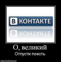 Ваня Бича, 1 июля , Тячев, id151577648