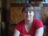 Ольга Лебедева, 1 января 1981, Омск, id153652125
