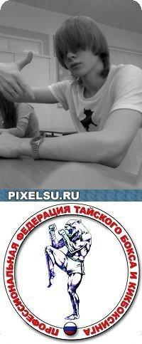 Никита Кузнецов, 25 сентября , Электросталь, id33601511