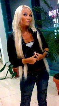 Кристя Баладина, 30 ноября , Санкт-Петербург, id33704208