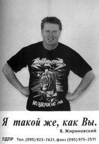 Дмитрий Аверьянов, 10 января 1983, Санкт-Петербург, id41867000