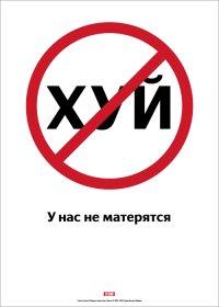 Сергей Савино, 5 июня , Пермь, id4313695