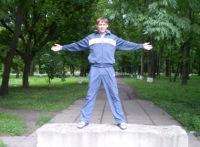 Александр Безрода, 20 февраля , Новосибирск, id48667783